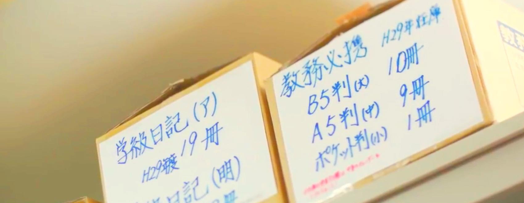 株式会社山紫堂:教材イメージ
